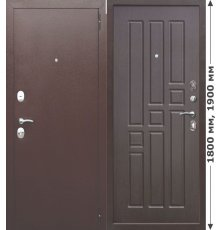 Входная металлическая дверь Гарда Мини 1 замок фото
