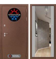 Дверь Лабиринт Термо Магнит с Зеркалом Максимум - Грей софт